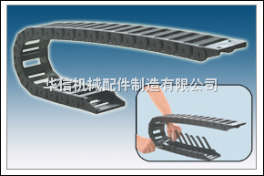 25KN系列桥式内开盖轻型拖链