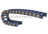 KDM80新加强型工程塑料拖链
