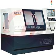 BPX5 数控五轴工具磨床