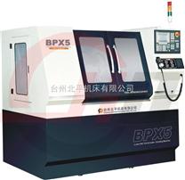 BPX5 竞技宝五轴工具磨床