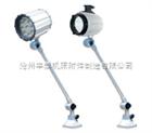 LED50C-3系列工作灯