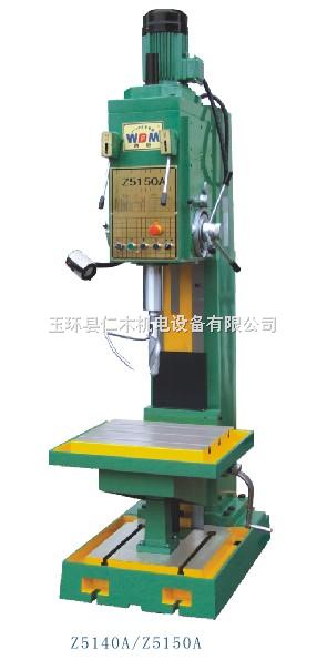 ZK5140A/ZK5150A数控立式钻床