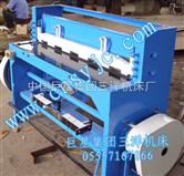电动剪板机1