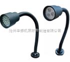 LED50D系列工作灯