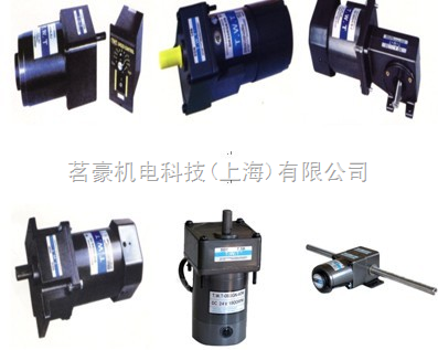 MH微型调速电机