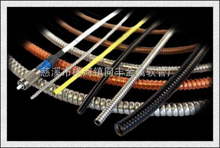 强力推荐5mm软管,5mm软管,同丰软管