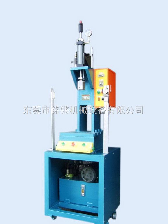东莞铭锵C型油压机