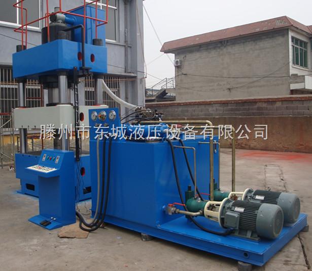 四柱三梁滑动工作台液压机-制造业