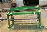 1.3米脚踏剪板机