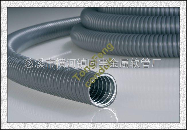 20mm包塑金属软管,包塑金属软管