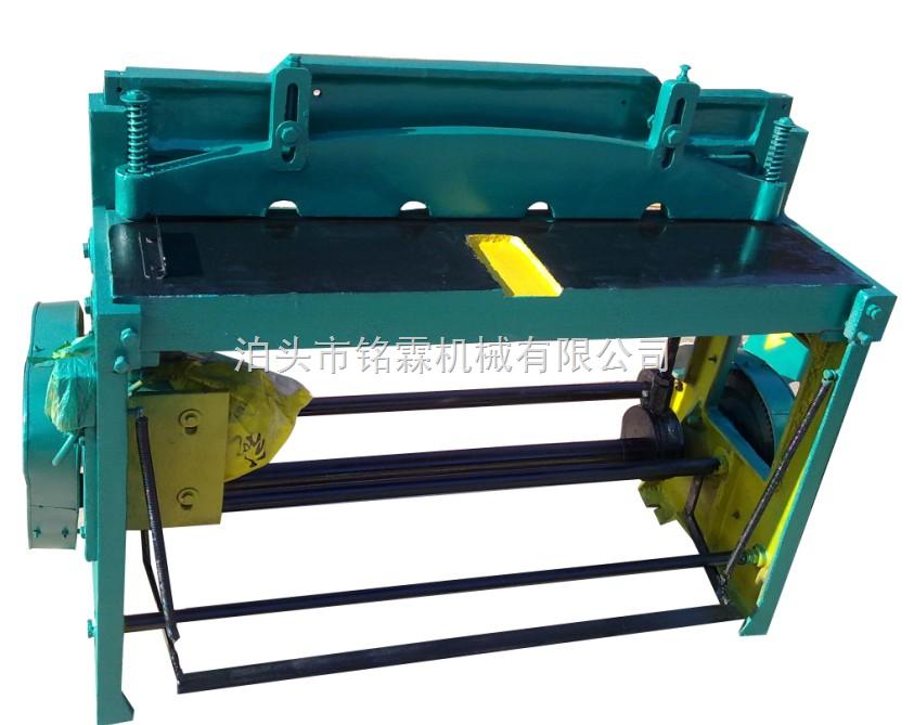 1米电动剪板机
