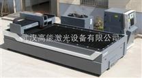 不锈钢激光切割机价格碳钢激光切割机价格