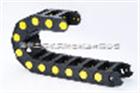 黄点增强尼龙塑料拖链