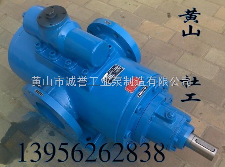 SNS660R46U12.1W2油泵