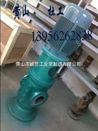 立式HSNS1300-46大流量三螺杆泵组