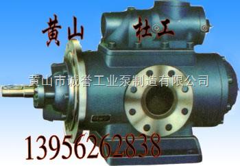 三螺杆泵组HSNF660-46N黄山屯溪产品