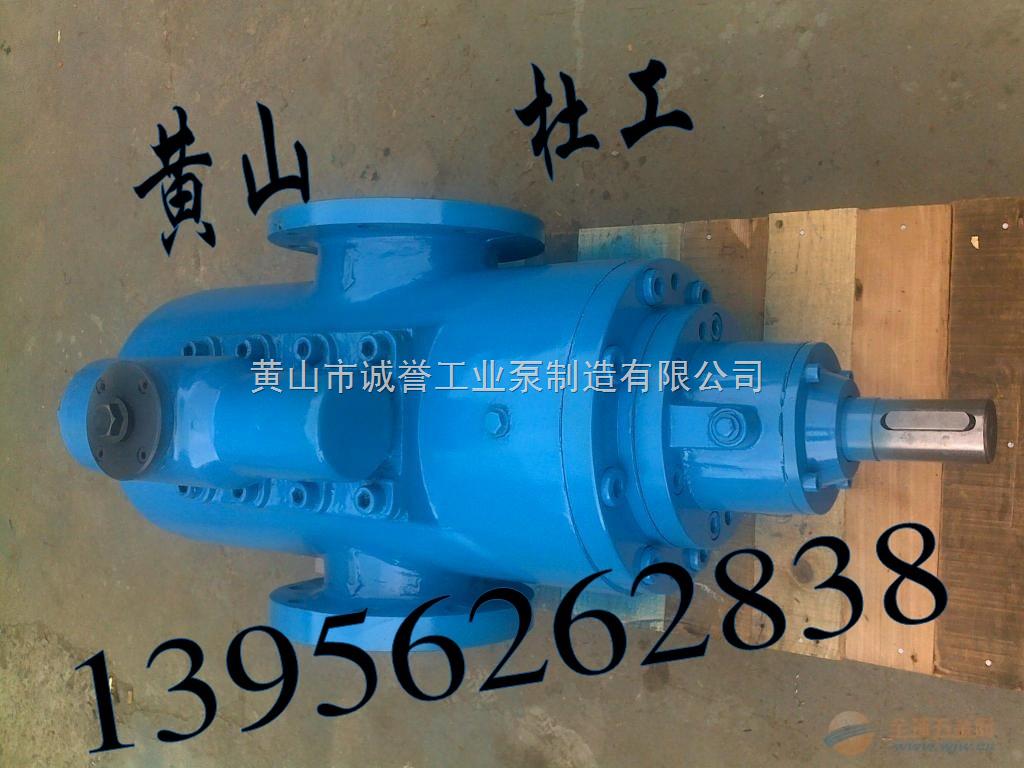 SNH80R54U12.1W21低压小流量三螺杆泵