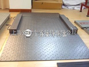 北京5吨地磅