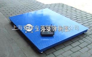 北京10吨地磅