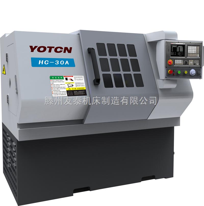 HC-30A高速高精密数控车床(实用型)