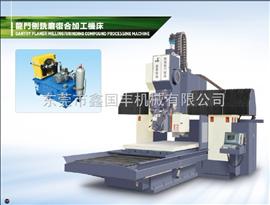 DFG-2015龍門磨銑刨復合加工機床