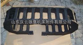 型號齊全全封閉式工程塑料拖鏈