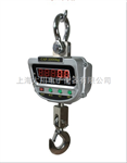 2吨电子吊钩称...2T电子吊钩称2吨电子吊钩称...2T电子吊钩称