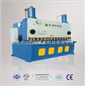 QC11Y系列液压闸式(数显)剪板机