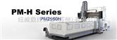 龙门加工中心-T型滑枕结构