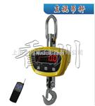 1.5吨电子吊钩称...1.5T电子吊钩称1.5吨电子吊钩称...1.5T电子吊钩称