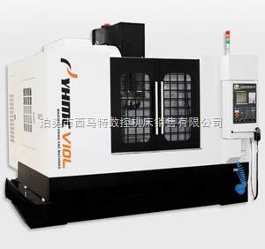 YHMC-V10L经济型立式加工中心