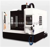 YHMC-V10立式加工中心