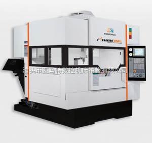 HMC-B8L高性能立式加工中心
