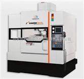 YHMC-B10L高性能立式加工中心