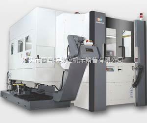 YHMC-HB50高精密卧式加工中心