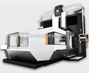 YHMC-G3024L龙门加工中心