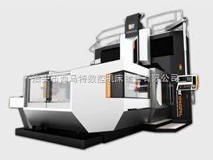 YHMC-G4024L高效能龙门加工中心