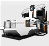 YHMC-G5024L高效能龙门加工中心