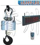 100吨电子吊钩称...100T电子吊钩称100吨电子吊钩称...100T电子吊钩称