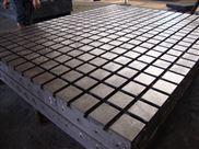 跃鑫重工铸铁T型槽平板、平台、工作台【质】货源充足
