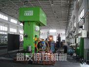 青岛益友锻压专业生产4000吨电动螺旋压力机