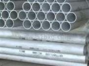 供应产宝钢201/202不锈钢焊管