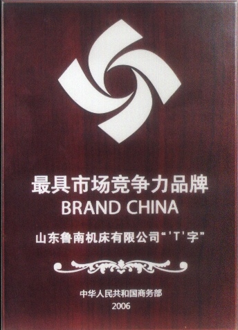 zui具市場競爭力品牌