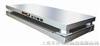 V8III称普通钢材磅秤,10吨缓冲电子地磅秤,缓冲钢材地磅秤