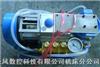 zhcf電火花穿孔機水泵全套
