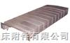 钢板不锈钢板导轨防护罩 > XK-1650床身式数控铣床导轨防护罩