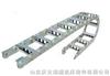 TL65,TL95,TL125拖链、钢制拖链