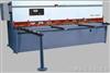 MSH系列数控液压摆式剪床