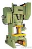 JE23系列D型行程可调开式可倾压力机(驻上海办事处)