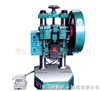台式电动冲床JB04-2手动冲床/手动压力机